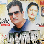 Jind By Jolly Rahon Ft.Sudesh Kumari Mp3 Songs