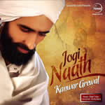 Jogi Naath By Kanwar Grewal Mp3 Songs