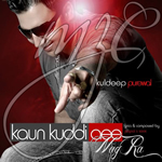 Kaun Kuddi Aee By Kuldeep Purewal Mp3 Songs