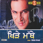 Khire Mathe By Bobby Grewal Mp3 Songs