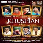 Khushian By Various Mp3 Songs