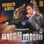 Lak Tera Sunday Monday By Various Artists Mp3 Songs