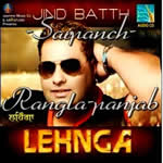 Lehnga By Jinder Batth Mp3 Songs