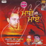 Maye Ni Maye By Shiv Kumar Batalvi Mp3 Songs
