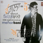 Meharbani By Debi Makhsoospuri Mp3 Songs