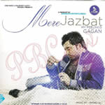 Mere Jazbat - My Feelings By Gagan Mp3 Songs