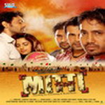 Mitti By Mika Singh Mp3 Songs
