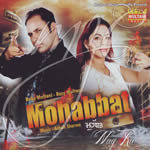 Mohabbat By Buby Multani & Rozy Multani Mp3 Songs
