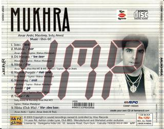 Mukhra By Various Mp3 Songs