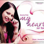 My Heart By Amrita Virk Mp3 Songs