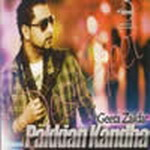 Pakkian Kandha By Geeta Zaildar Mp3 Songs