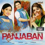 Panjaban - Miss Pooja Ft Honey Singh By Various Artists Mp3 Songs