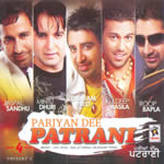 Pariyan Dee Patrani By Various Artists Mp3 Songs