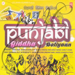 Punjabi Giddha Boliyaan By Various Artists Mp3 Songs
