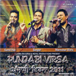 Punjabi Virsa By Melbourne Live Mp3 Songs