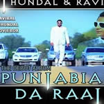 Punjabian Da Raaj By Tej Hundal & Rani Randeep Mp3 Songs