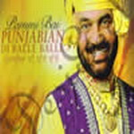 Punjabian Di Balle Balle By Pammi Bai Mp3 Songs