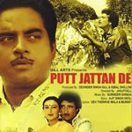 Putt Jattan De By Various Mp3 Songs