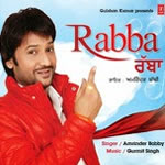 Rabba By Amrinder Bobby Mp3 Songs