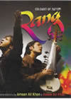 Rang: Colours of Sufism By Amaan Ali Khan & Ayaan Ali Khan Mp3 Songs