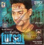 Fursat By Reet Rattan Mp3 Songs