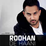 Roohan De Haani By Amar Sajaalpuria Mp3 Songs
