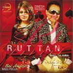Ruttan By Miss Pooja Bai Amarjit Mp3 Songs