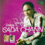 Sada Chann By G.S Peter Mp3 Songs