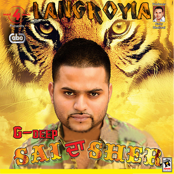 Sai Da Sher By G-Deep Mp3 Songs