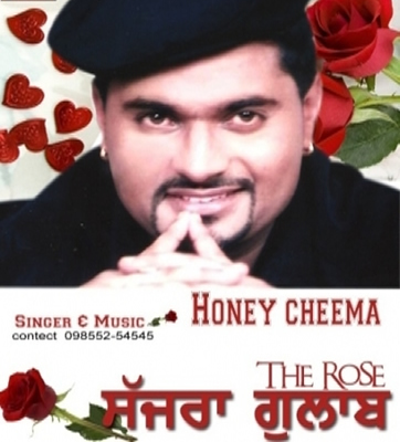 Sajraa Gulab By Honey Cheema Mp3 Songs