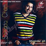 Sangda Chan By Bhupinder Gill Mp3 Songs