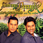 Satrangi Peengh 2 By Harbhajan Mann & Gursewak Mann Mp3 Songs
