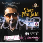 Sher Punjabi By Sidhu Gurwinder Mp3 Songs