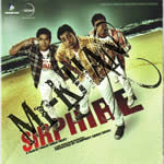 Sirphire By Various Mp3 Songs