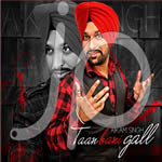 Taan Bani Gall By Aikam Singh Mp3 Songs