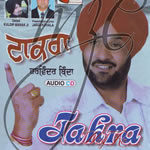 Takra - Harwinder Binda By Harwinder Binda Mp3 Songs