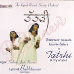 Tatrhi A Cry Of Soul By Sultana Nooran & Jyoti Nooran Mp3 Songs