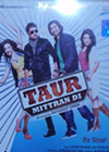 Taur Mittran Di By Amrinder Gill & Sumitra Mp3 Songs