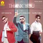 Thank You By Various Artists Mp3 Songs