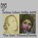 The Real Diamond Duets By Aalam Lohar & Bally Jatti Mp3 Songs