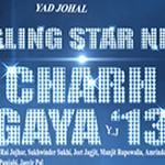 Ting Ling Star Night – Char Gaya By Various Artists Mp3 Songs