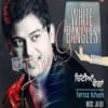 White Bangles By Feroz Khan Mp3 Songs