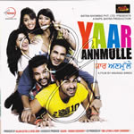 Yaar Anmulle By Various Artists Mp3 Songs