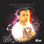 Yaar Sajan By I.G Ali Mp3 Songs