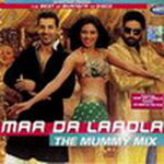 Maa Da Laadla By Various Artists Mp3 Songs
