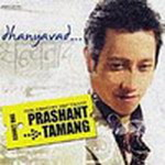 Dhanyavad By Prashant Tamang Mp3 Songs