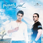 Pyaas - Jal The Band By Jal The Band Mp3 Songs