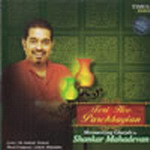 Teri Hee Parchhayian By Shankar Mahadevan Mp3 Songs
