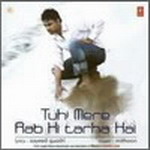 Tuhi Mere Rab By Mithoon Mp3 Songs