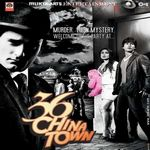 Download 36 China Town HD Video Songs